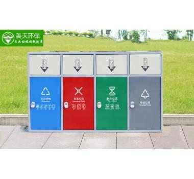 机场车站分类垃圾箱