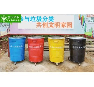 圆形铁制垃圾桶