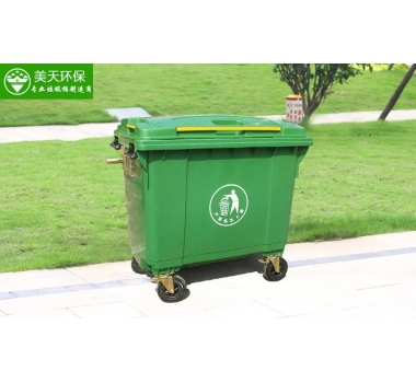 660L铁制垃圾箱
