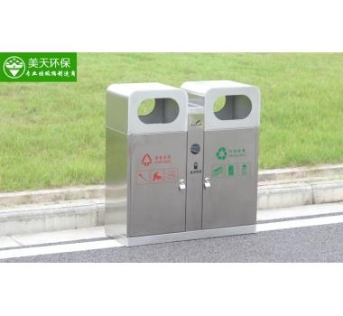 双桶不锈钢垃圾桶