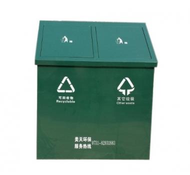 推盖分类垃圾屋