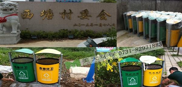 长沙望城西塘村