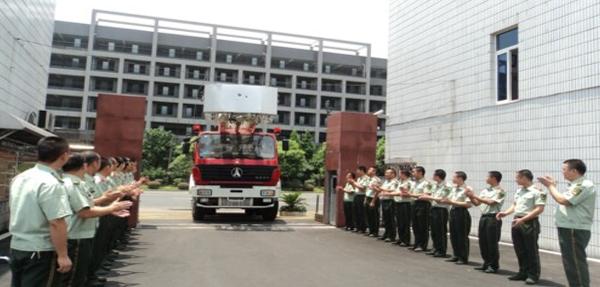 株洲市天元区消防大队