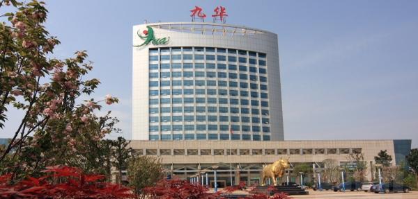 湘潭九华国家级经济开发区