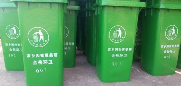 湘阴县金岳村采购农村垃圾桶