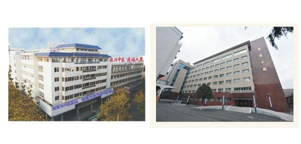 湘潭市中医医院采购户外垃圾桶