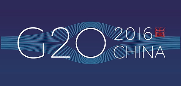 G20峰会垃圾桶选美天环保