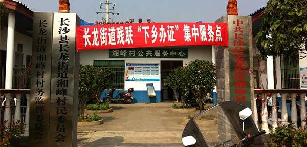 湖南村镇采购垃圾桶的选择
