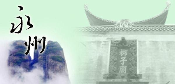 永州景区定制垃圾桶
