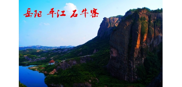 【平江】石牛寨的仿古垃圾桶