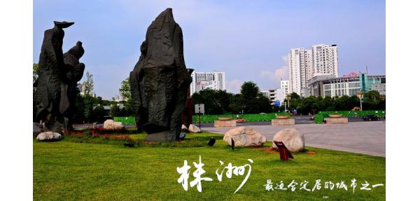 【株洲】城管局采购的不锈钢垃圾桶