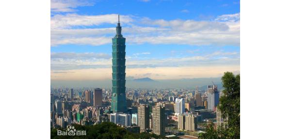 美天塑料雷竞技竞猜远销中国台湾省