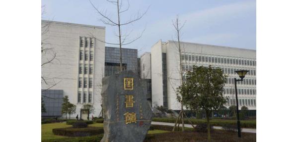 美天雷竞技竞猜入驻重庆忠县图书馆