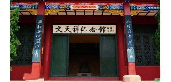 江西吉安敦厚镇选择美天环保