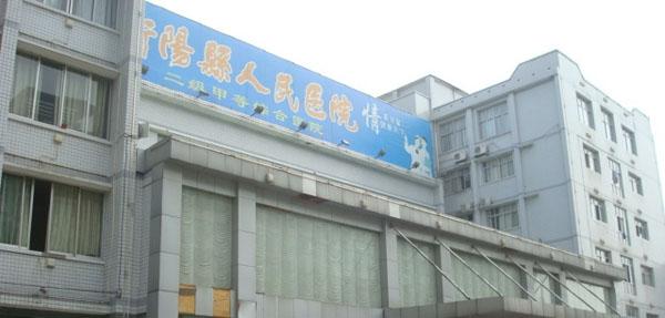 衡阳县人民医院如何采购垃圾桶