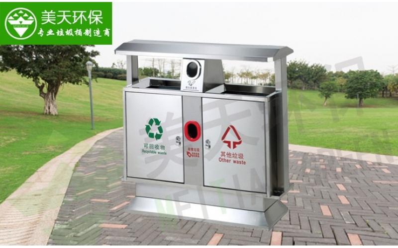 分类不锈钢垃圾桶