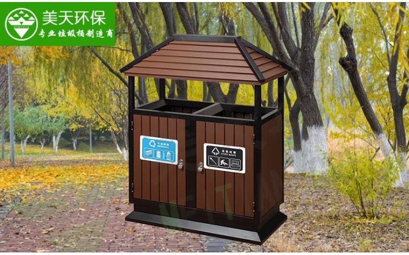 户外高档钢木垃圾桶