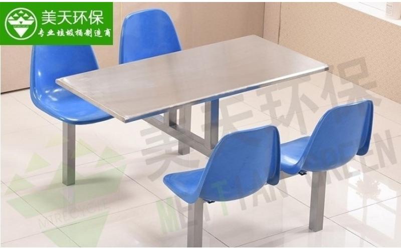 食堂四人位靠背餐桌椅