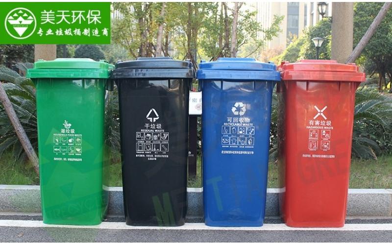 100L升塑料垃圾桶