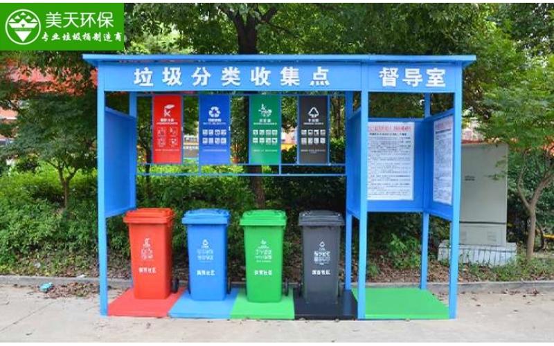 街道垃圾分类亭及塑料桶