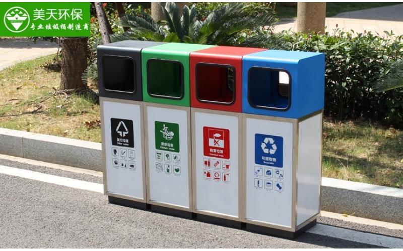 多分类组合垃圾桶