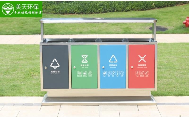 多分类不锈钢垃圾桶