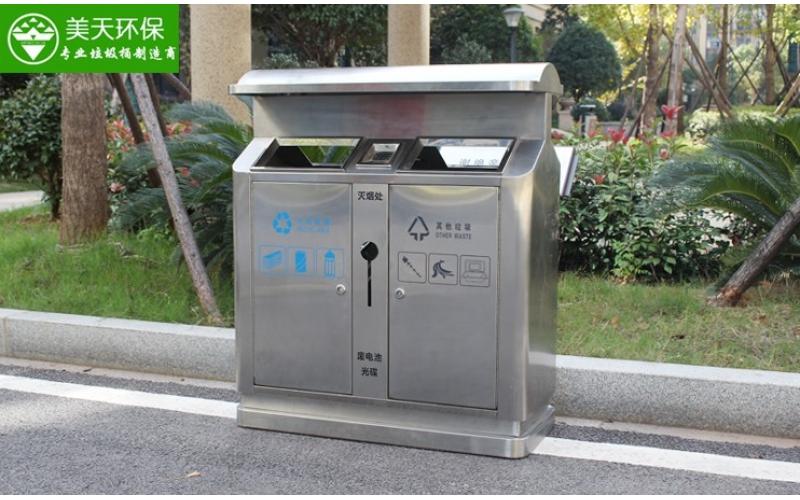 市政环保果皮箱